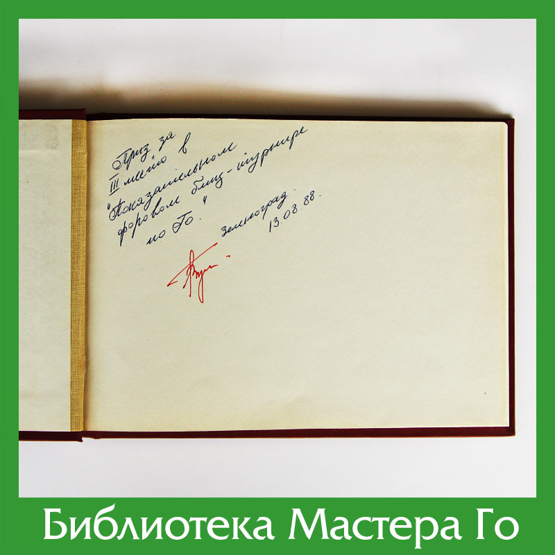 book19-2