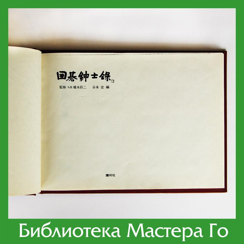 book19-3