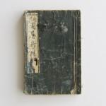 bookJapan_6-1