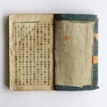 bookJapan_6-2