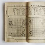 bookJapan_6-4