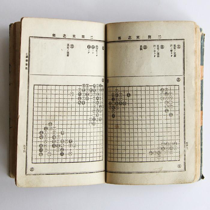 bookJapan_6-5