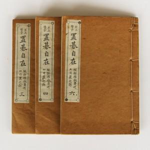 bookJapan_7-1
