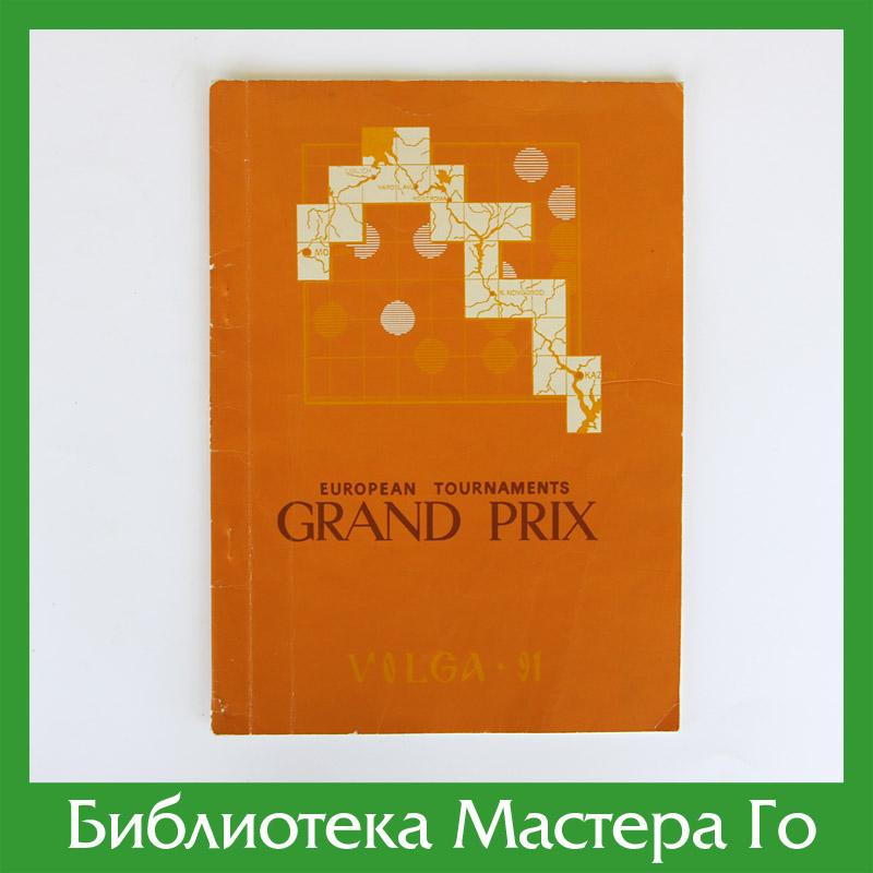 book38-1