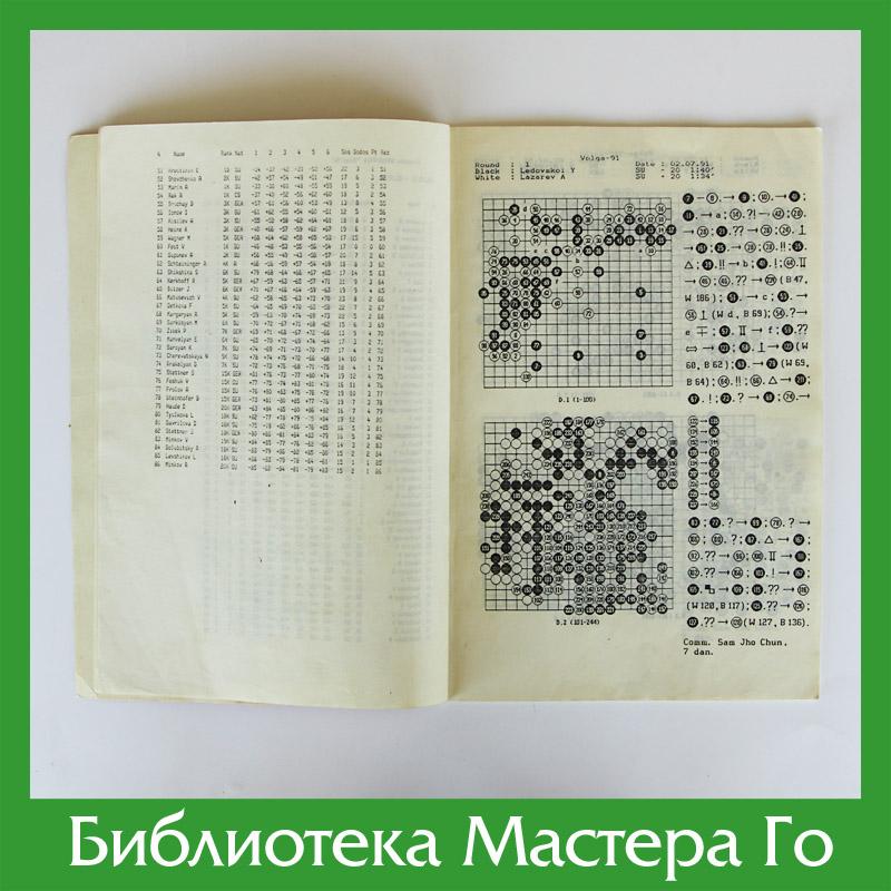 book38-2