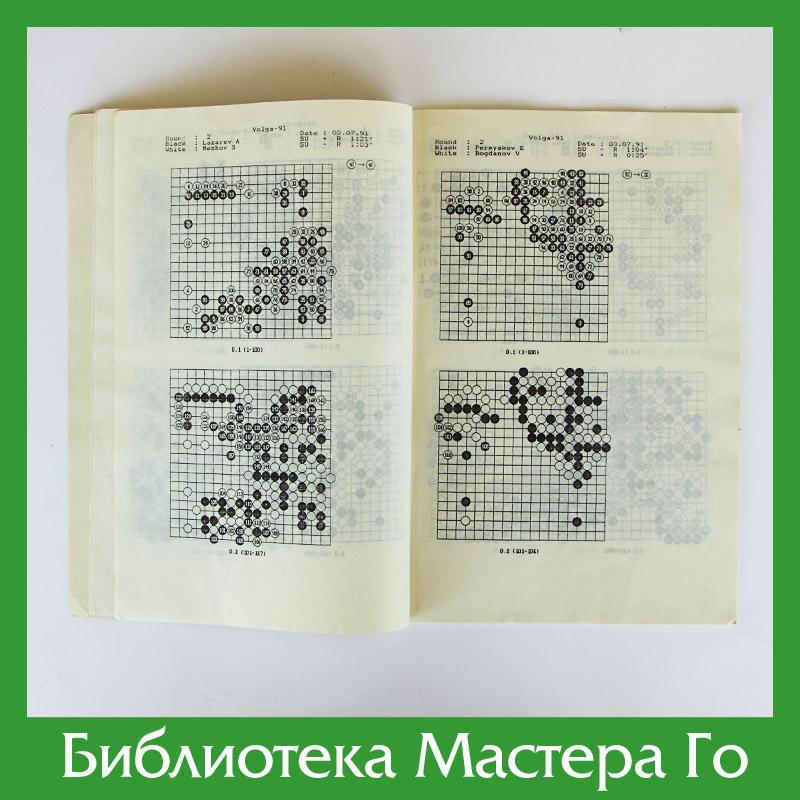 book38-3