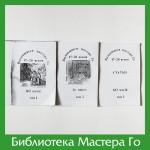 shop_items_catalog_image892